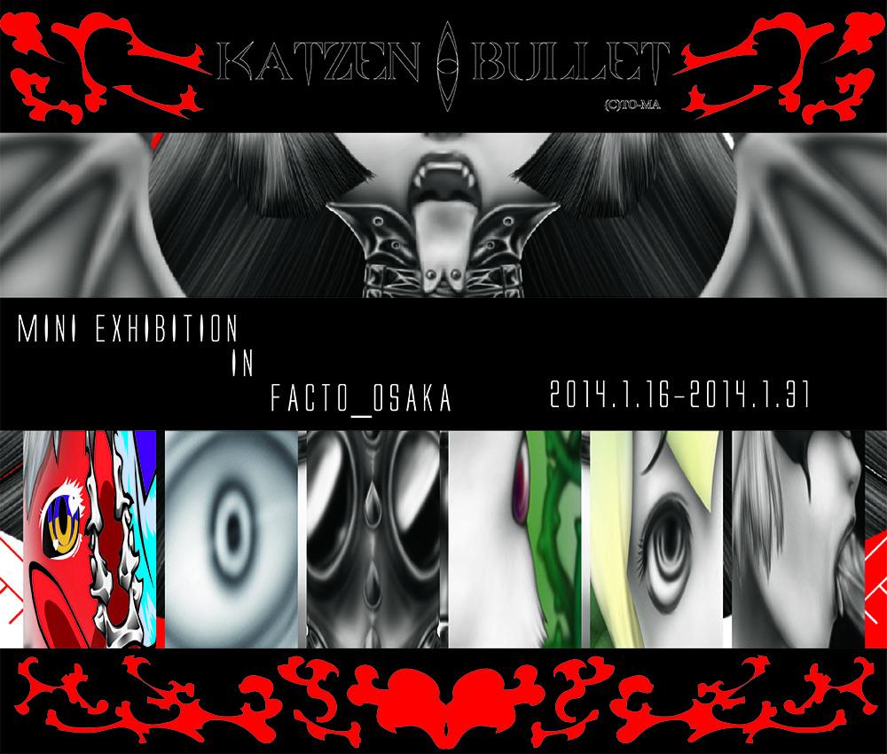 FACTO_OSAKA mini exhibition TO-MA